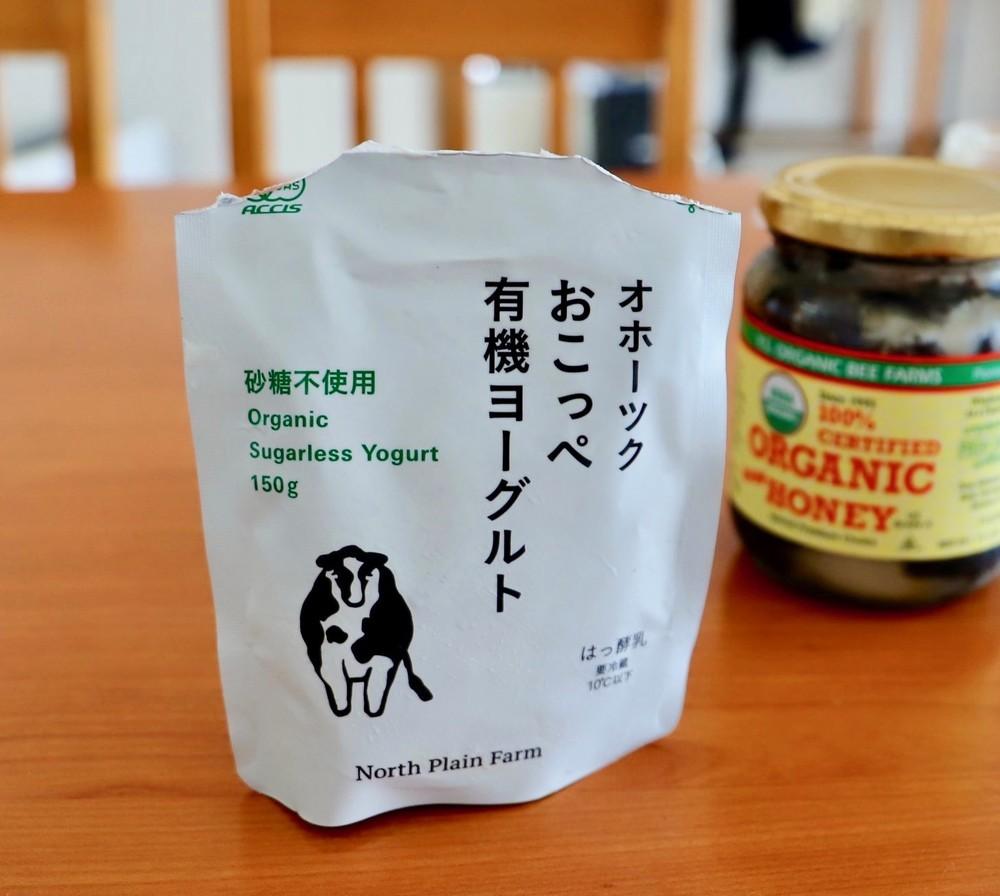種菌として使うヨーグルトによって、固まり具合や酸味、味など変わってきます。 自分好みのヨーグルトを作ってみてください。