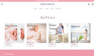 newblog20210923